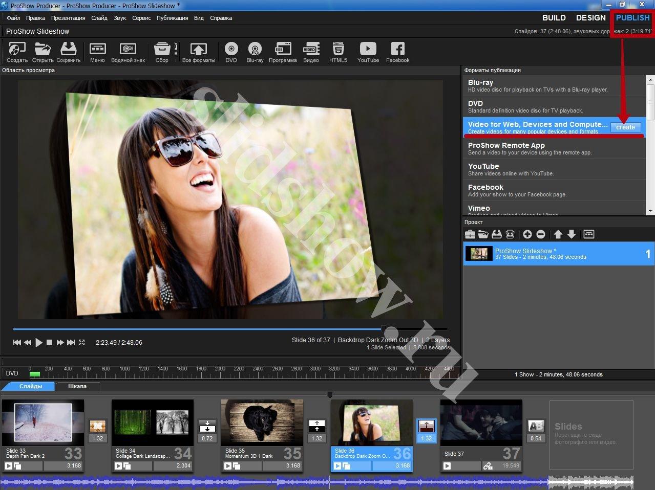 программы для айфон создания роликов из фото она зацвела